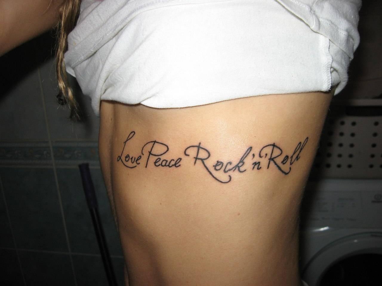 Татуировка с именем дарья фото