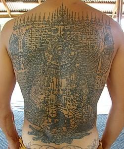 Магические татуировки